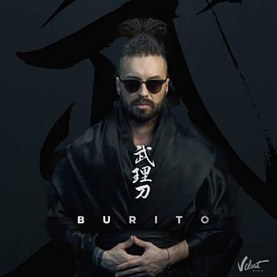 Burito - Штрихи